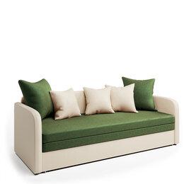 Диваны и кушетки - Софа «Трио» экокожа беж и зеленая рогожка, 0