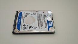 """Внутренние жесткие диски - Жесткий диск 2,5"""" 500Gb, 0"""