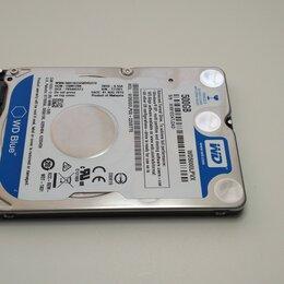 """Жёсткие диски и SSD - Жесткий диск 2,5"""" 500Gb, 0"""