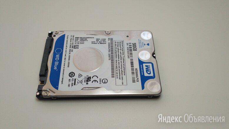 """Жесткий диск 2,5"""" 500Gb по цене 1800₽ - Жёсткие диски и SSD, фото 0"""