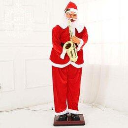 Игровые наборы и фигурки - Большой Дед Мороз, музыкальный манекен, Рост 185см, 0