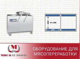 Упаковочное оборудование - Вакуумный упаковщик РР22  , 0