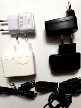 Зарядные устройства и адаптеры - Зарядные устройства 5 В и шнуры питания, 0