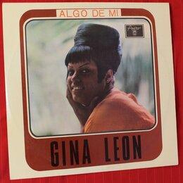 """Виниловые пластинки - Gina Leon - Algo De Mi / 12"""", LP, 196? г.в. Куба, 0"""