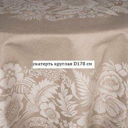 Скатерти и салфетки - Круглая серая скатерть D178 см, 0