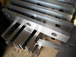 Принадлежности и запчасти для станков - Ножи гильотинные по металлу в наличии.…, 0
