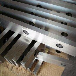 Принадлежности и запчасти для станков - Ножи гильотинные по металлу в наличии. Предназначены для резки металла, 0