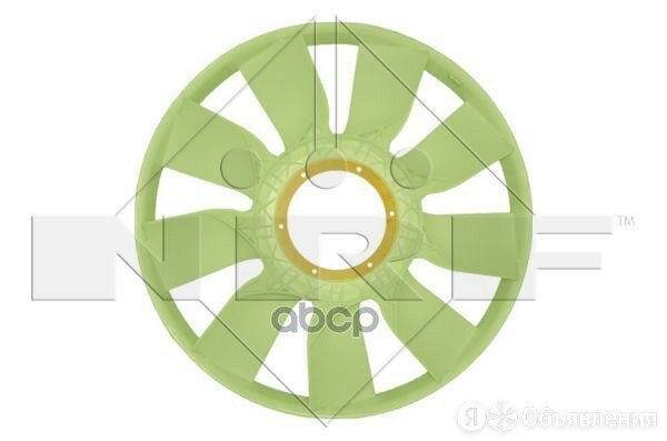 Крыльчатка Iveco Stralis,Trakker Вентилятора Nrf NRF арт. 49845 по цене 8750₽ - Вентиляция, фото 0