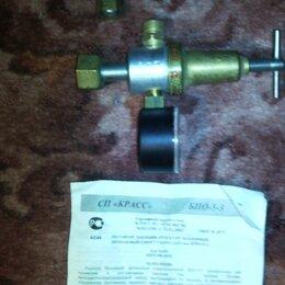 Газовые баллоны - редуктор баллонный пропановый БПО-5-3, 0