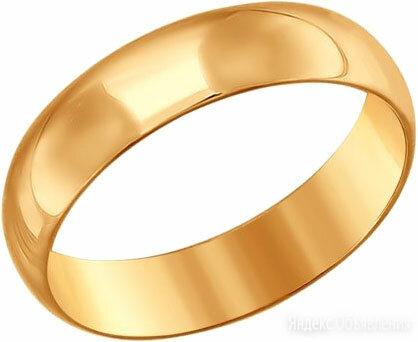 Обручальное кольцо SOKOLOV 110179_s_17 по цене 9400₽ - Кольца и перстни, фото 0