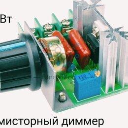 Системы Умный дом - Диммер регулятор 2000 Вт  мощности оборотов яркости , 0