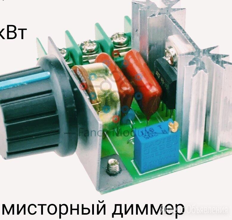 Диммер регулятор 2000 Вт  мощности оборотов яркости  по цене 250₽ - Системы Умный дом, фото 0
