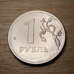 Монеты - Монеты с браком, 0
