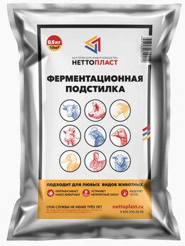 Товары для сельскохозяйственных животных - Ферментационная подстилка (бактерии для…, 0
