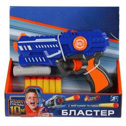 Игрушечное оружие и бластеры - 7059 Пистолет с мягкими пулями, 0