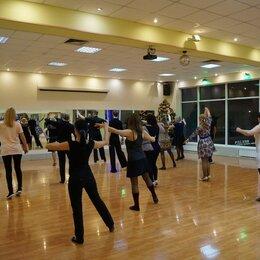 Сертификаты, курсы, мастер-классы - Социальные и бальные танцы для начинающих, 0