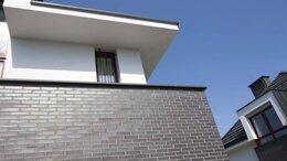 Клинкерная плитка - Фасад с клинкерной плиткой  FK R 717, 0