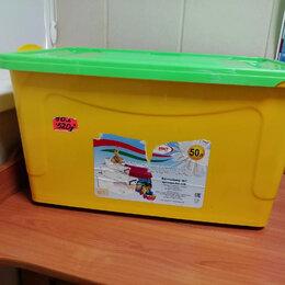 Хранение игрушек - Ящик с игрушками от 0-4, 0