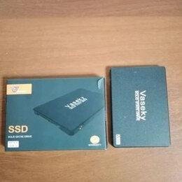 Внешние жесткие диски и SSD - SSD-накопитель Vaseky SSD V800 120Gb, 0