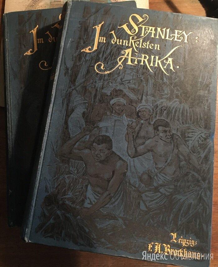 Henry M. Stanley: Im dunkelsten Afrika по цене 12000₽ - Литература на иностранных языках, фото 0