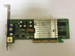Видеокарты - Видеокарта AGP LEADTEK WINFAST NVIDIA GEFORCE FX52, 0