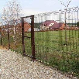 Заборы, ворота и элементы - Заборы 3д, сетчатые ограждения, 0