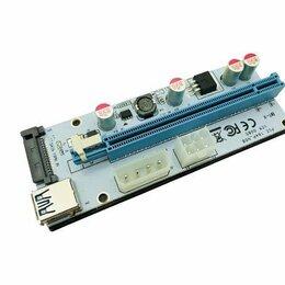 Прочие комплектующие - Райзер riser для видеокарты USB 3.0 ver 008s (4pin molex+ SATA + 6pin), 0