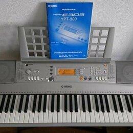 Клавишные инструменты - Синтезатор Yamaha PSR-E303 YPT-300, 0