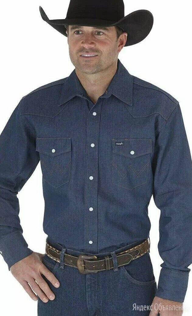Рубашка джинсовая Wrangler, Made in USA по цене 9000₽ - Рубашки, фото 0