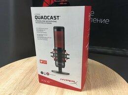 Микрофоны - Полнофункциональный микрофон hyper X quadcast, 0