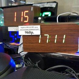 Часы настольные и каминные - Часы светодиодные, настенные,настольные, наручные VST, 0