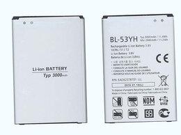 Аккумуляторы - Аккумуляторная батарея BL-53YH для LG G3 Stylus…, 0