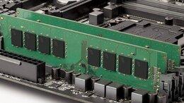 Модули памяти - Оперативная память компьютера ноутбука, 0