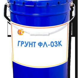 Краски - Грунт ФЛ-03К, красно-коричневый (25 кг.), 0