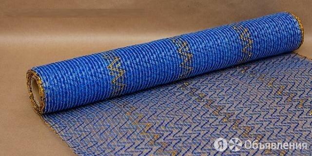 Сетка флористическая 4,5х0,53м золотая дорожка синяя WG18 по цене 150₽ - Ткани, фото 0