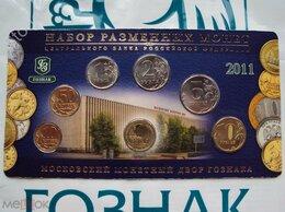 Монеты - Россия. Годовые наборы монет 2011-2012 гг. UNC ММД, 0