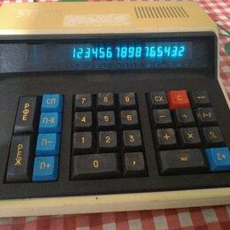 Калькуляторы - Советский калькулятор Электроника мк-59, 0