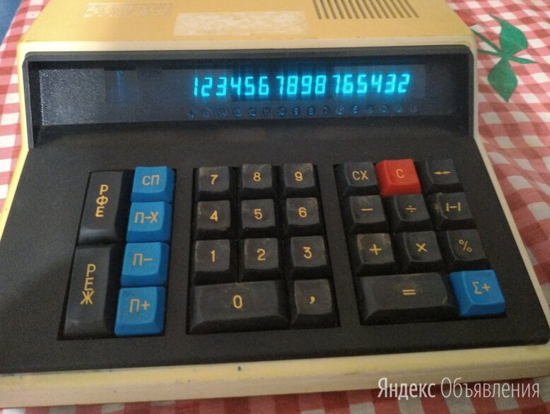 Советский калькулятор Электроника мк-59 по цене 400₽ - Калькуляторы, фото 0