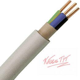 Кабели и провода - Кабель NYM 3х2,5 ГОСТ ТРТС, 0