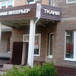 Торговля - магазин ТКАНИ, 0