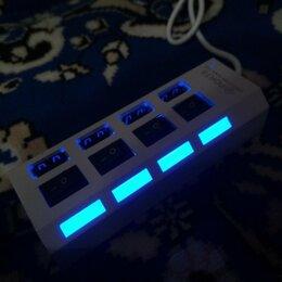 USB-концентраторы - USB hab 4 порта, 0