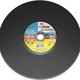 Диски отрезные - Диск круг отрезной Луга 400х4х32, 0