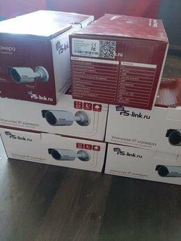 Камеры видеонаблюдения - IP камеры видеонаблюдения 2Мп 1080P Ps-Link…, 0