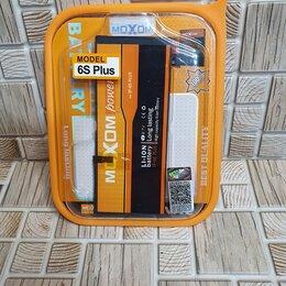 """Аккумуляторы - Аккумулятор   iPH. 6S Plus (2750Mah) """"Moxom"""", 0"""