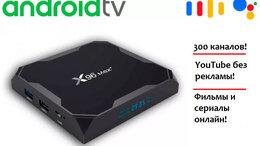 ТВ-приставки и медиаплееры - Мощная Android приставка 4Gb/64 (Новая), 0