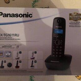 Радиотелефоны - Panasonic kx-tg1611ru, 0