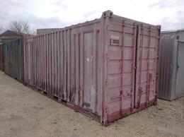 Аренда транспорта и товаров - Аренда контейнера в Крыму, 0