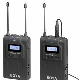 Проекторы - Boya BY-WM8 Pro-K1 усовершенствованная двухканальная УКВ беспроводная микрофонна, 0