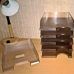 Канцелярские принадлежности - Лотки для бумаги горизонтальные, тонированные, коричневые, матовые, НОВЫЕ., 0