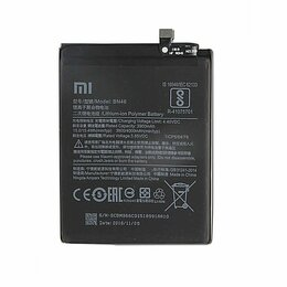 Аккумуляторы - Аккумулятор для Xiaomi RedMi 7  Редми note 8, 0